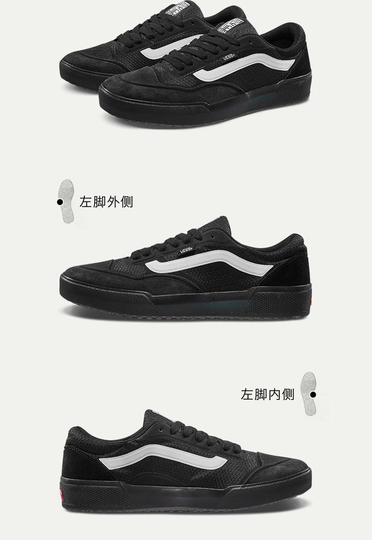 VANS(范斯)AVE-PRO男款板鞋(黑色)