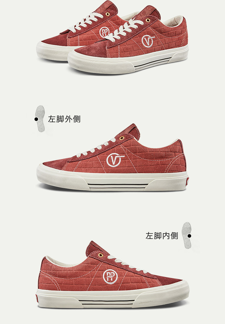 Vans(范斯)SidProLTD男款滑板鞋板鞋