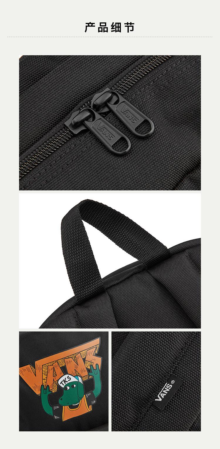 Vans(范斯)男女同款背包运动背包产品细节图