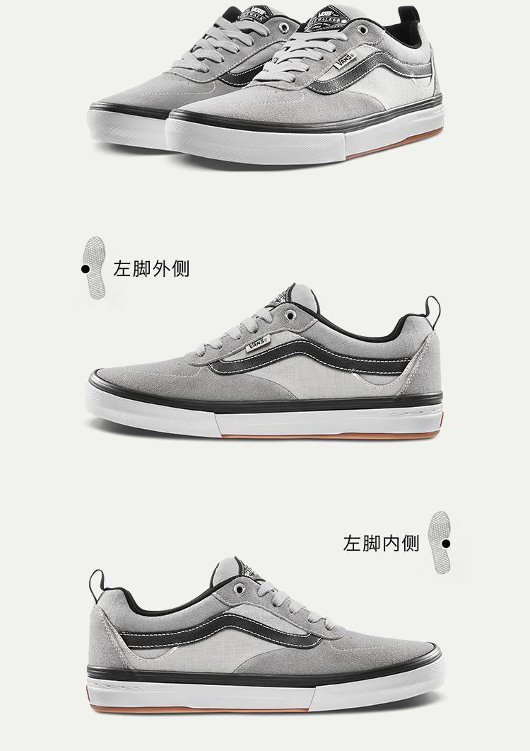 VANS(范斯)KYLEWALKERPRO男款职业滑板鞋休闲鞋