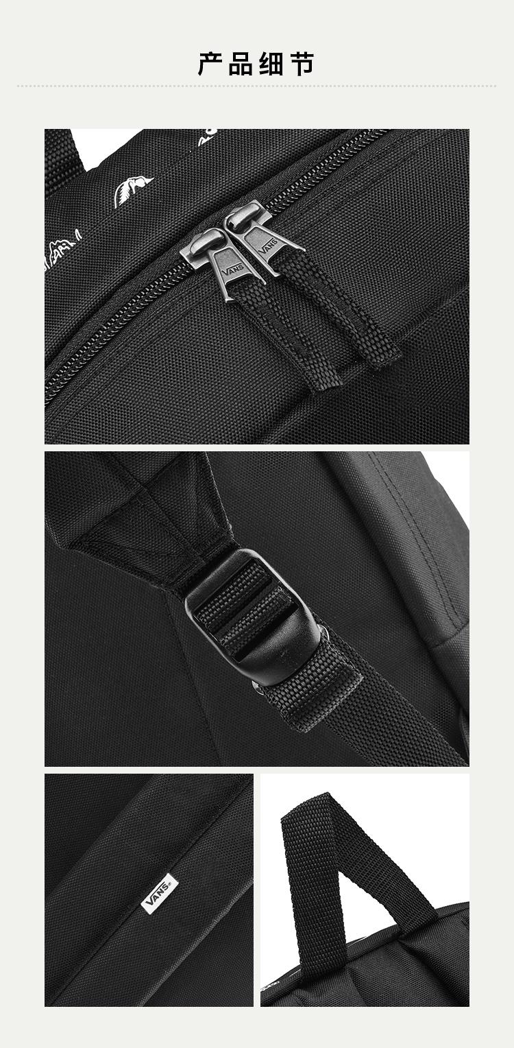 范斯男女同款背包运动背包细节展示图