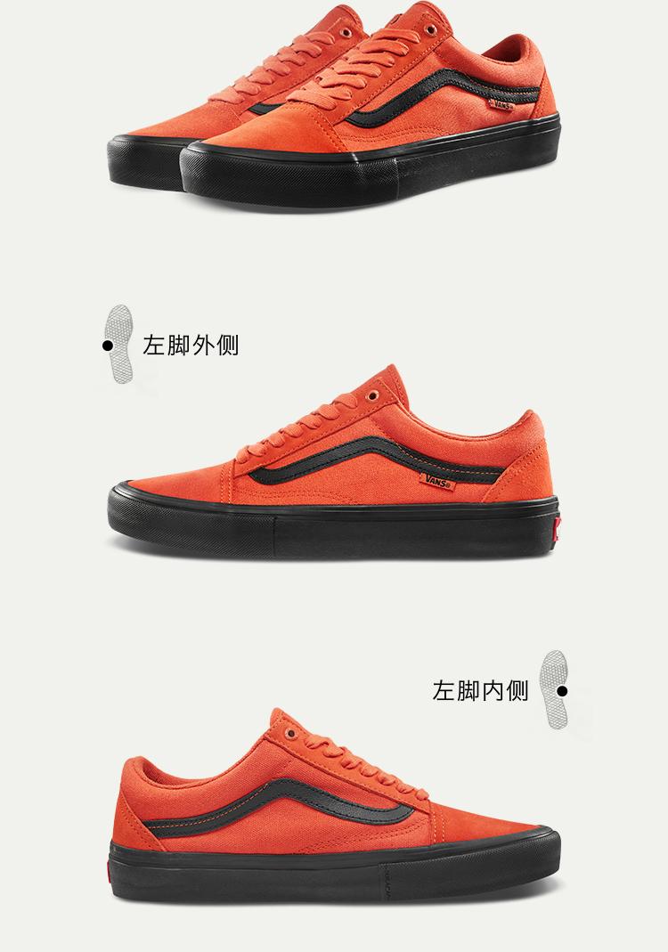 Vans(范斯)OLDSKOOLPRO男女款职业滑板鞋板鞋