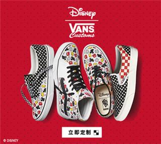 Vans x Mickey Customs