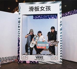 """VANS在中国香港、首尔和上海举办""""女子滑板之夜""""活动,庆祝国际劳动妇女节"""