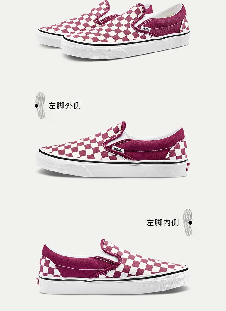 Vans(范斯)Slip-On