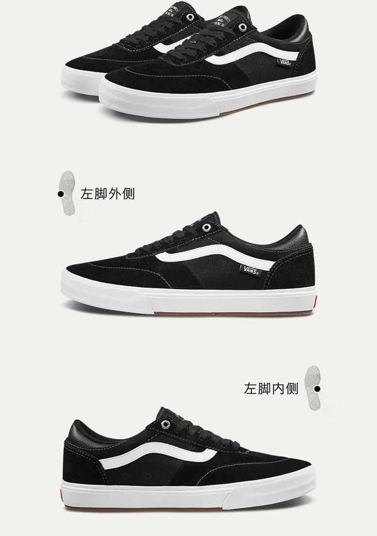 Vans(范斯)GILBERTCROCKETT2PRO男款板鞋休闲鞋滑板鞋