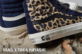 VANS X TAKA HAYASHI